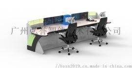 指挥大厅操作台、监控操作台、调度操作台 专业操作台