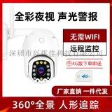 室外监控器360度全景断电续航智能高清夜视4G远程