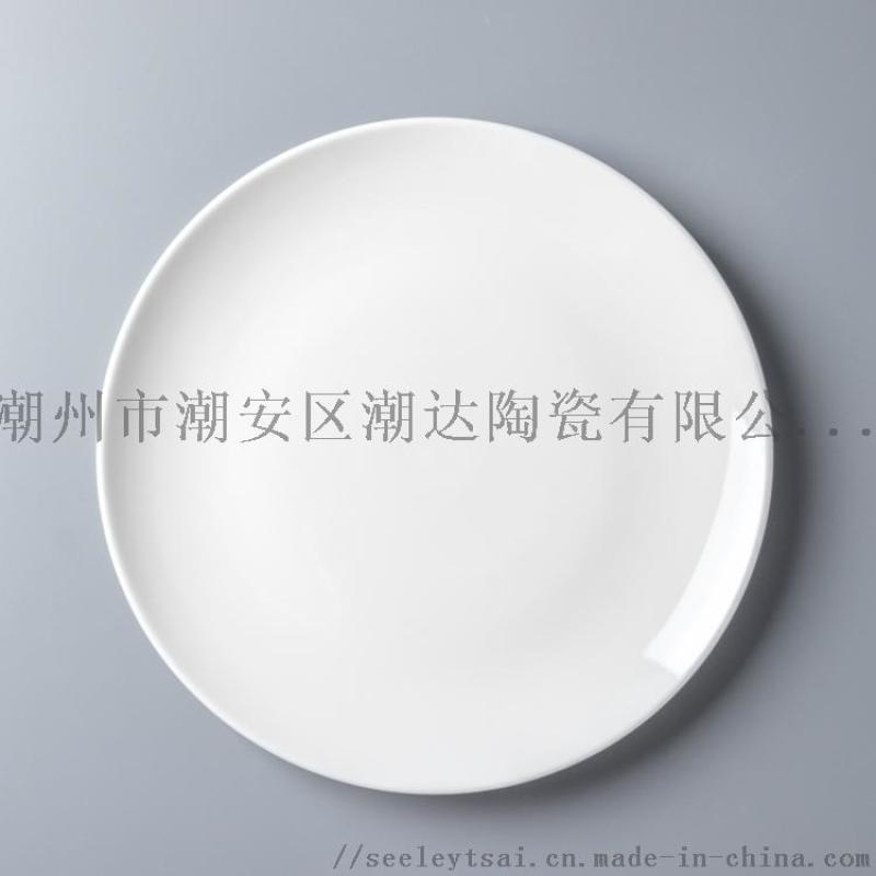 简约浅盘多功能骨碟CD-0025