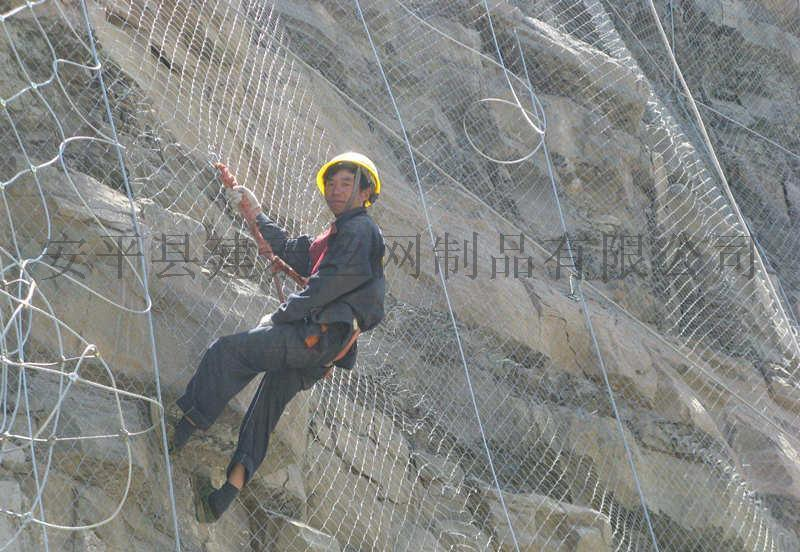 山体护坡防护网 sns边坡防护网