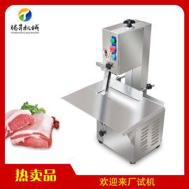 不锈钢锯骨机 冰冻肉 新鲜猪骨 排骨切割机
