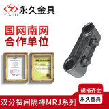 雙軟導線固定間隔棒MRJ-6/200   電力金具