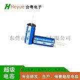 超级电容柱式法拉电容2.7V 6F