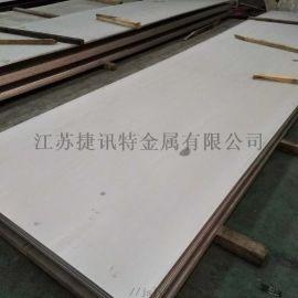 现货供应316不锈钢材料厂家直销可零切加工