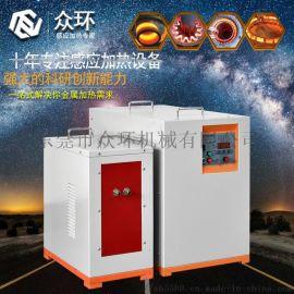 广东高频加热设备 铝棒低温加热