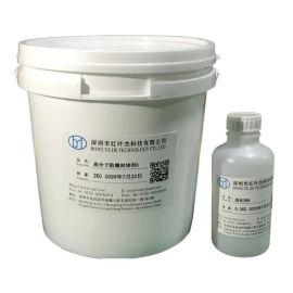 户外电力灌封材料 高分子防潮封堵剂