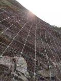 柔性防護網價格  邊坡防護網型號