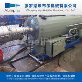 HDPE管材生产线 塑料管材生产线
