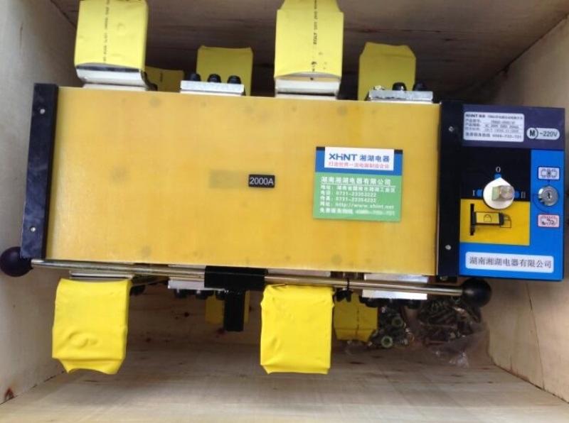 湘湖牌GP1FB-63系列組合式小型直流斷路器推薦