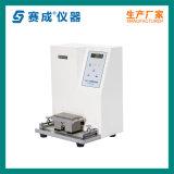 印刷紙品墨層耐磨性試驗機