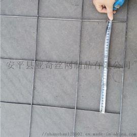 廊坊屋面采暖网片——2mm铁丝焊接网片 地热网片