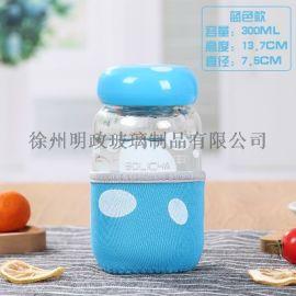呆萌水杯蘑菇水杯活动水杯礼品杯子幼儿园水杯