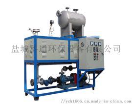 防爆电加热导热油炉 导热油电加热器