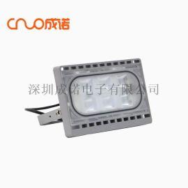 监控LED白光补光灯安防闪光灯车牌识别投光灯CD1