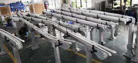 食品药品柔性链板输送线 上海链板输送机