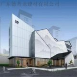 西安建工冲孔山水画铝单板 医院雨篷弧形铝单板异形