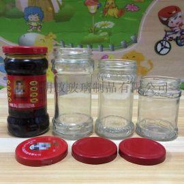 玻璃瓶辣椒酱瓶芝麻酱瓶包装瓶番茄酱瓶果酱瓶密封罐