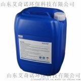高效预膜剂AY-722质优价廉