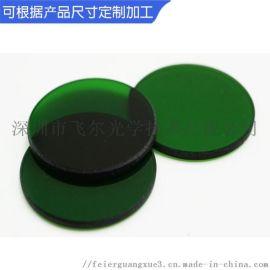 飞尔直销520nm窄带镀膜滤光片 绿色带通滤光片