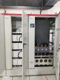 EPS应急电源10kw11kw15kw18.5kw