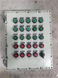 防爆配电箱防爆配电装置