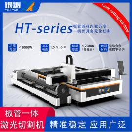 管材激光切割打孔一体机 金属方管激光切割机