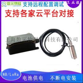 电池供电无线高精度振动传感器监测机床数控轴承座结构