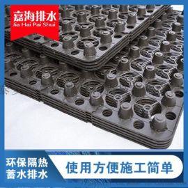 安庆排水板厂家 小区绿化25蓄排水板嘉海供应