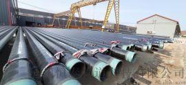 输水  3PE防腐钢管,3PE无缝防腐钢管