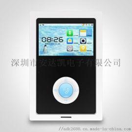 北京楼宇对讲 手机APP云视频 楼宇对讲厂家