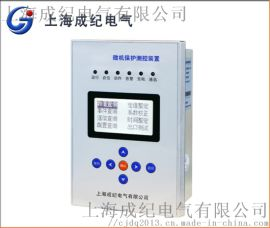 单元化设计变电站智能型微机保护测控装置