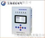單元化設計變電站智慧型微機保護測控裝置