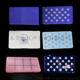 PP塑胶空盒 透明收纳盒 日本卡通一次性口罩盒暂存掀盖夹盒