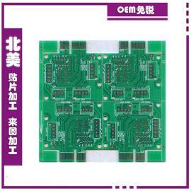 PCBA美国SMT贴片代工 DIP插件组装代工
