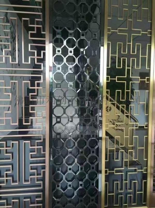 佛山欧式别墅不锈钢屏风/激光镂空不锈钢隔断设计定制
