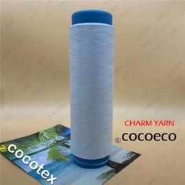 椰炭絲 椰炭包覆絲 椰炭牛仔褲 cocoeco