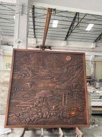 紫铜锻造壁画、手工艺术比例协调起伏适中山水壁画生动