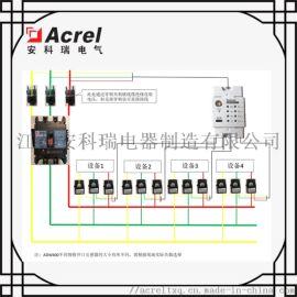 浙江环保用电大数据监控 电力大数据监测环保