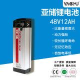 海霸款48V12AH电动车锂电池强劲动力电芯