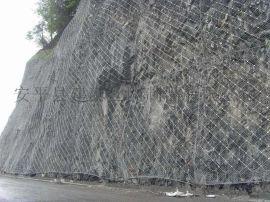 铁路边坡防护 sns柔性防护网