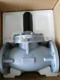 霍尼韦尔法兰连接线性阀门V5GV2W100F-E