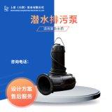 雨水泵站排澇用WQ潛水排污泵型號_參數_廠家_品牌