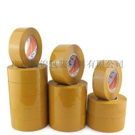 土黄色封箱胶带 透明封箱带 包装胶布厂家