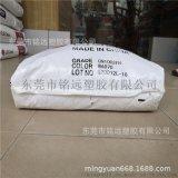 PC 广州LG GN1006FML-