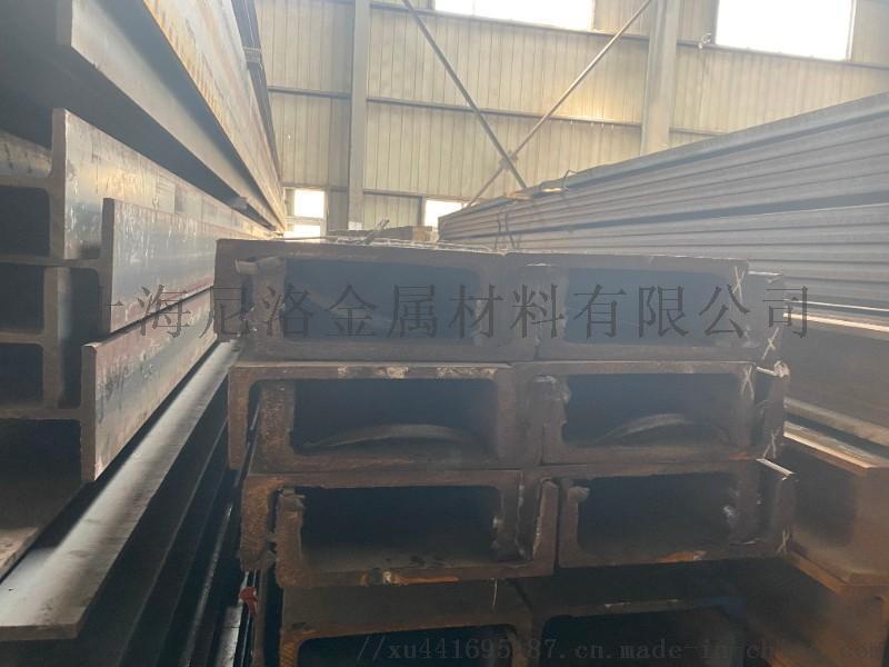 JIS G进口日标槽钢槽钢-日标槽钢尺寸标准