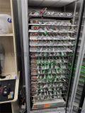 小型电池高低温测试箱