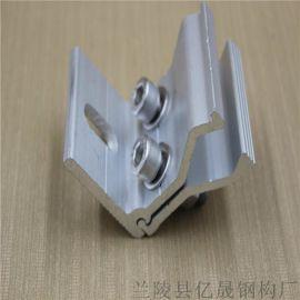 防城港-820彩钢瓦屋面加固抗风光伏固定转接夹具
