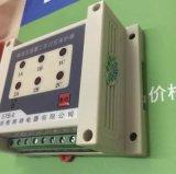 湘湖牌PDM-803DP在线咨询