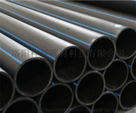 PE供水管高密度聚乙烯管 洛阳供应