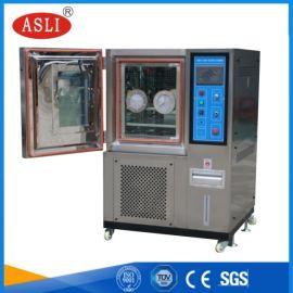 汉中变频器可程式恒温恒湿试验机 恒温恒湿试验箱原理